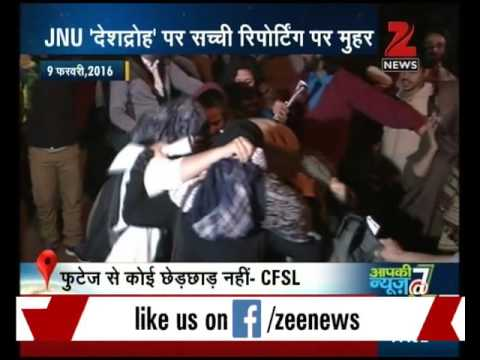 CFSL report approves the authenticity of JNU sedition footage of Zee News