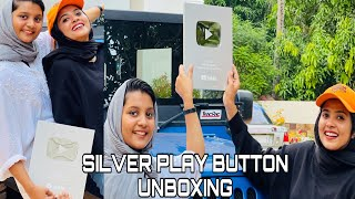 SILVER PLAY BUTTON UNBOXING🥺😍🛑THANKS FAM❤️//SIBLINGS SQUAD