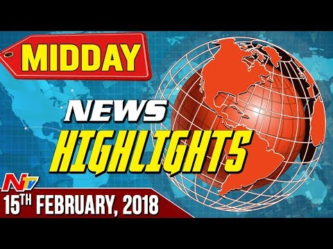 Mid Day News Highlights || 15th February 2018 || NTV