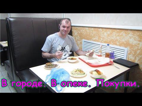 видео: Таня вернулась домой. В городе, встреча дома и подарки. (05.19г.) Семья Бровченко.