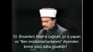 İSMAİL BİÇER (rh.a.) Fussilet Sûresi, 30-36