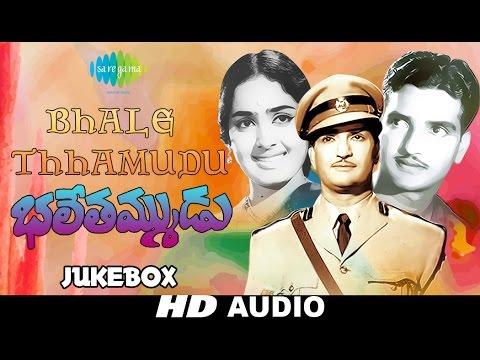 Bhale Thammudu | Telugu Movie Songs | Audio Jukebox | NTR, K. R. Vijaya | TV Raju