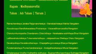 Ramachandraya Janaka