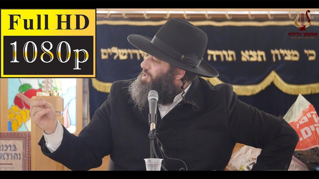 הרב רונן שאולוב - מי זה אוהב השם באמת ?! מי השם אוהב אותו באמת ?! פתח תקוה 24-12-2018