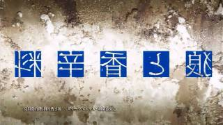 Spice & Wolf Opening Tv-Size Instrumental [HD]