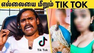 தமிழ் கலாச்சாரத்தை அழிக்கும் TIK TOK : Hari Nadar Interview