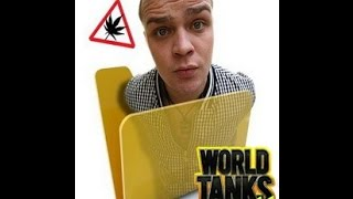 World of Tanks Моды озвучка в игре Наркоман Павлик
