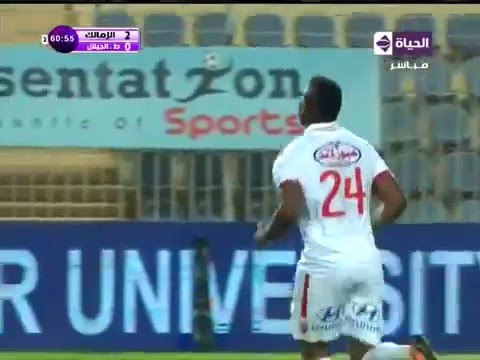 Emmanuel Mayuka goal for Zamalek Vs Talaea El-Geish