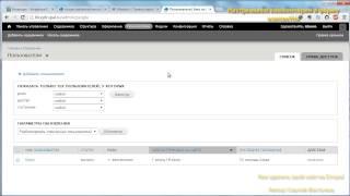 видео Включение CAPTCHA на сайте под управлением CMS Joomla! 3