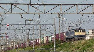 JR貨物 EF65 2068号機が牽引する高松タ行き75レ貨物列車を撮影(H30.5.27)