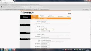 Настройка wifi и режима роутера byfly на модеме M 200A