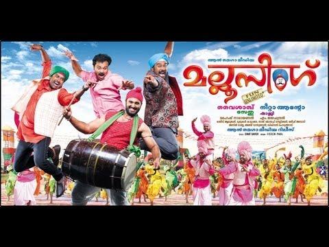 Kakka Malayile---Mallu SIngh (Malayalam - 2012)