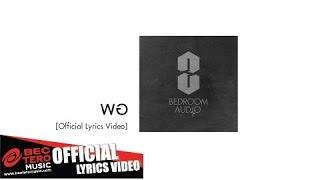 Bedroom Audio - พอ [Official Lyric Video]