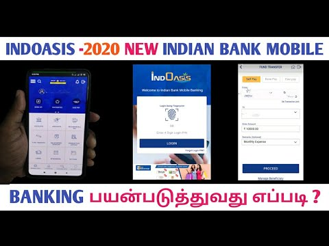 2020 Indoasis Mobile Banking In Tamil   How To Use Indian Bank New Mobile Banking   Indoasis