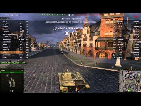 World Of Tanks на интегрированной видеокарте intel hd graphics