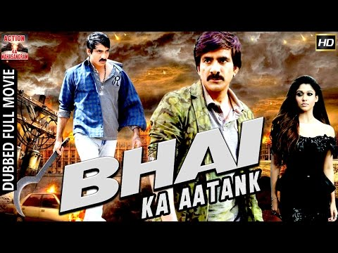 Bhai Ka Aatank l 2016 l South Indian Movie Dubbed Hindi HD Full Movie