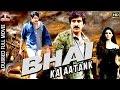 Bhai Ka Aatank l 2016 l South Indian Movie Dubbed Hindi HD Full Movie