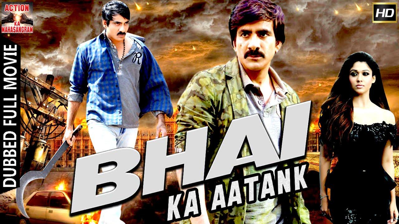 Sapat full movie download