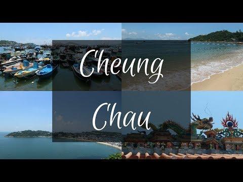 Cheung Chau Island   Hong Kong   Travel Vlog