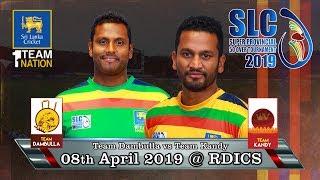 Team Dambulla vs Team Kandy - Super Provincial 50 Over Tournament 2019