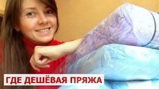 видео Фурнитура для сумок Одесса