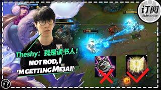 Theshy辛德拉:不要大棒,要读书! - Theshy plays Syndra Top: not rod, I'm getting Mejai!