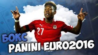 BOX OPENING 7/10 ⚽️ PANINI UEFA EURO 2016(Канал