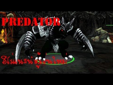 [Hon] : ฮีโร่เเนะนำผู้เล่นใหม่[Predator][10]
