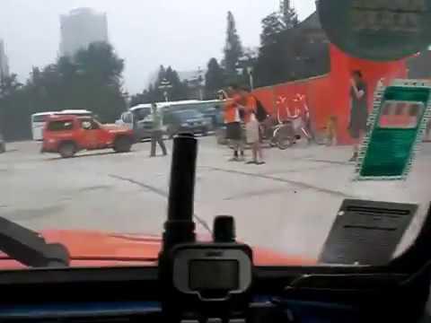 China, Beijing -  finish Holland Heineken House 2008