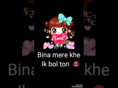 Gulami kre jatti di latest punjabi song emoji animated