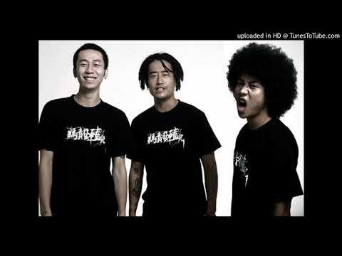 Beijing Rap/北京说唱合集:这条大街-阴三儿