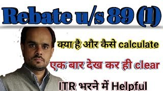 Relief Under Section 89(1) Hindi.relief U/s 89 (1). How To Calculate/claim Relief/Rebate U/s 89 (1).