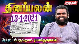Raasi Palan 13-01-2021 | Dhina Palan | Astrology | Tamil Horoscope
