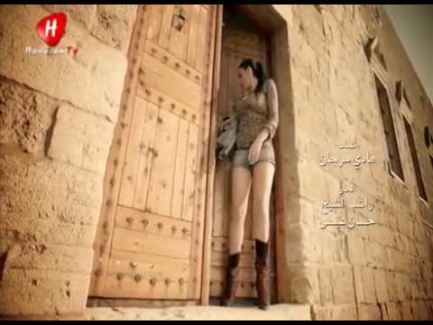 Best Arabic song
