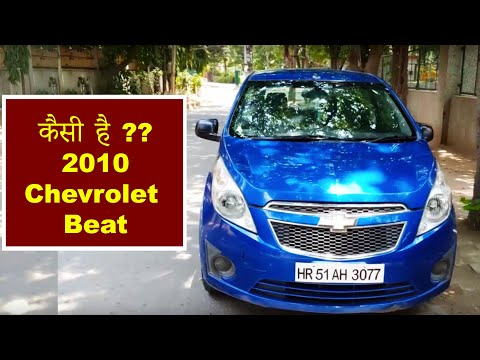 chevrolet-beat-petrol-review- -#chevroletbeat-in-secondhand-market