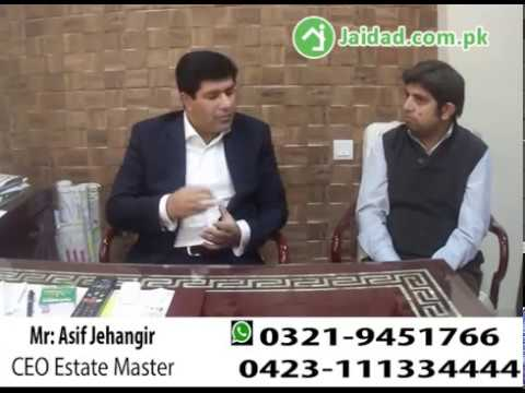 DHA Housing Comparison with Bahria Town Housing scheme by Malik Asif CEO Estate Master by Jaidad