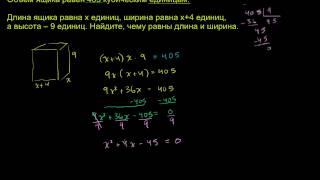 Решение квадратных ур-ний разложением на множители 3