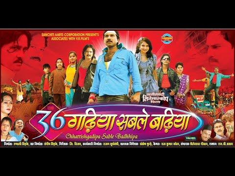 Action Scene - Chhattisgadhiya Sable Badhiya - Karan Khan - Superhit Chhattisgarhi Movie