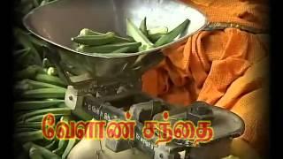 Pon Vilaiyum Bhoomi  11/04/2016