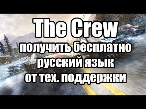 Видео Статья по русскому гдз