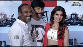 Fun Moments in 10 Enradhukulla Teaser Launch | Vikram | Samantha | Vijay Milton