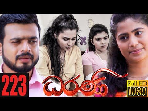 Dharani | Episode 223 23rd July 2021