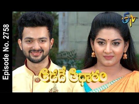 Aadade Aadharam | 18th May 2018 | Full Episode No 2758| ETV Telugu
