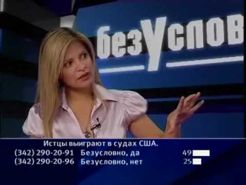 Ribbeck Law - Monica R. Kelly in Russia Part 3