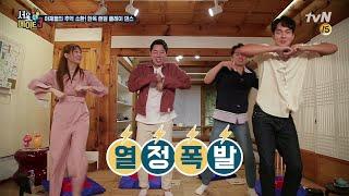 [선공개] 한국 사람들은 다 알아~ 추억소환 랜덤 댄스…