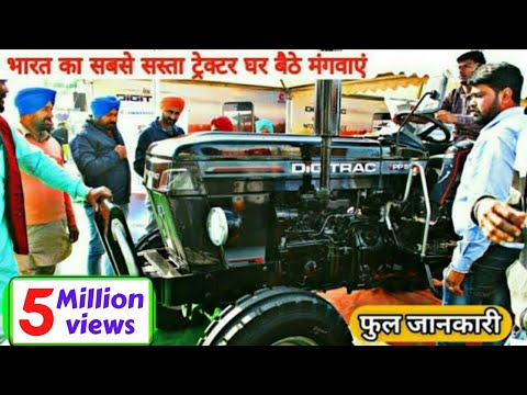 New model Digitrac pp51i | 60 HP Tractor | full review with price | डिजिट्रेक pp51| Digitrac pp51i