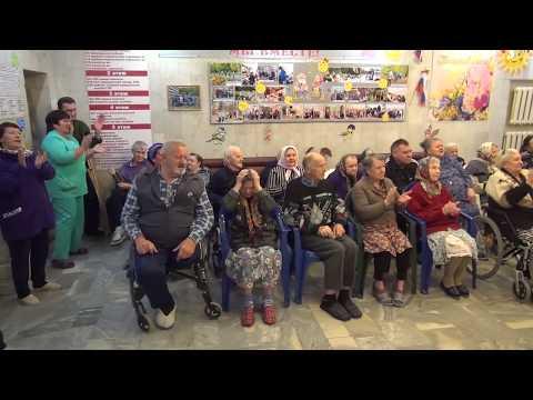 04 11 19 Интернат Двуречье поем вместе со зрителями