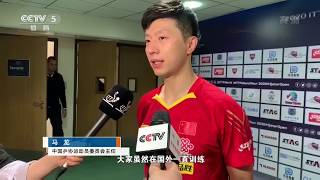 [News & Interview][20200306][ENG SUB]National Table Tennis Players Donate Full Qatar Open Prize