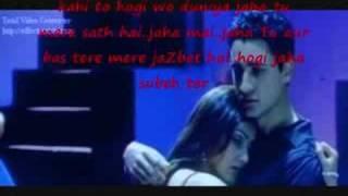 Jaha meri zindagi mujhse itni khafa nahi !!! [by Avinash k]