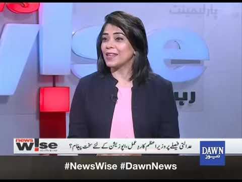 News Wise - Thursday 28th November 2019